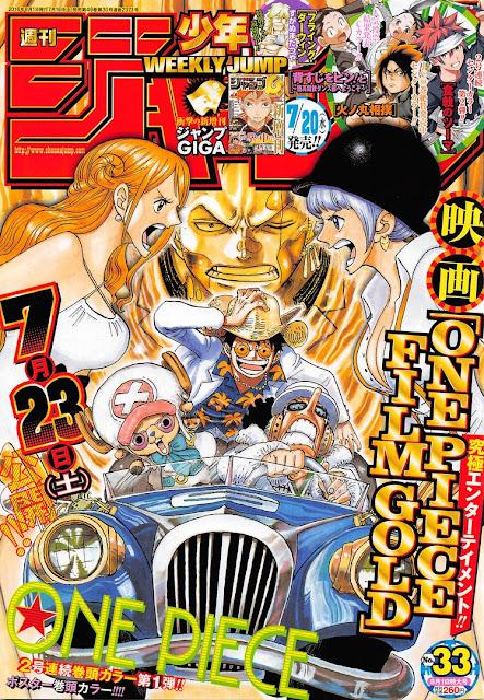 Weekly Shonen Jump 33 2016