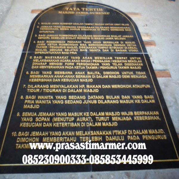 Prasasti peresmian Masjid Agung Sumenep