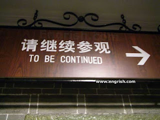 to be continued funny sign