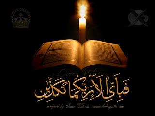 ramadan quotes hd