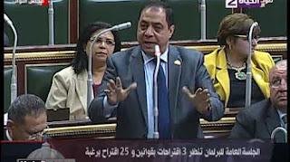 برنامج عين على البرلمان حلقة الخميس 30-3-2017