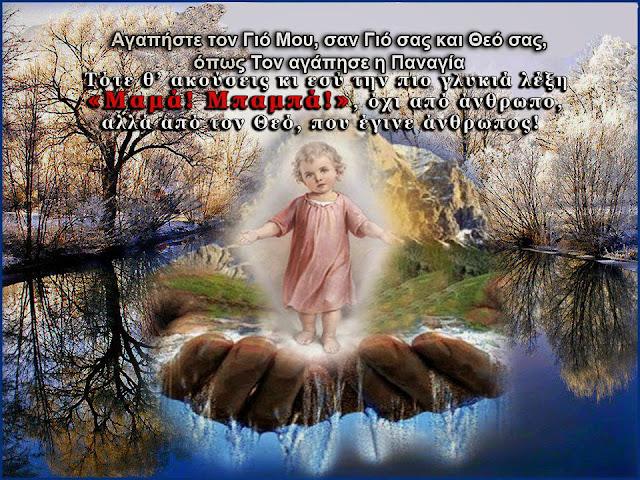 http://4.bp.blogspot.com/-mjTdQTKVBI8/VNUrBeTofQI/AAAAAAAAEak/jsh7ZTmlMtg/s1600/1456753_675388862506097_1209939295_n%5B1%5D.jpg