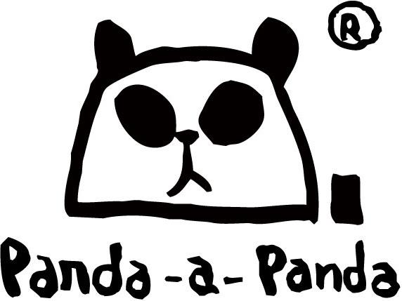 Help Bring Panda -a- Panda to North America
