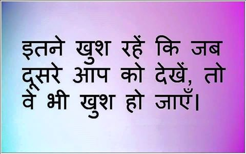 Shivani Sister Quotes in hindi