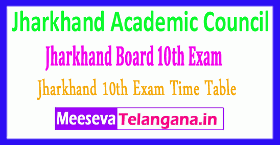 Jharkhand Academic Council 10th Exam JAC Time Table