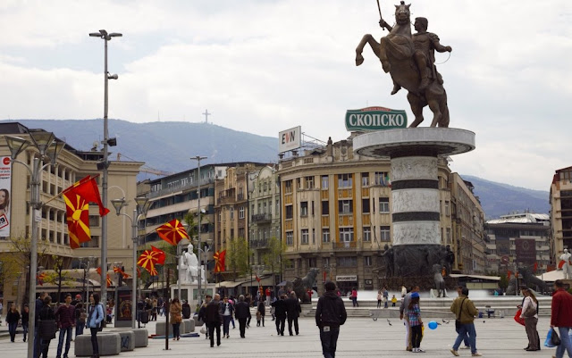 To... παράπονο των Σκοπιανών για τα σχολικά βιβλία στην Ελλάδα