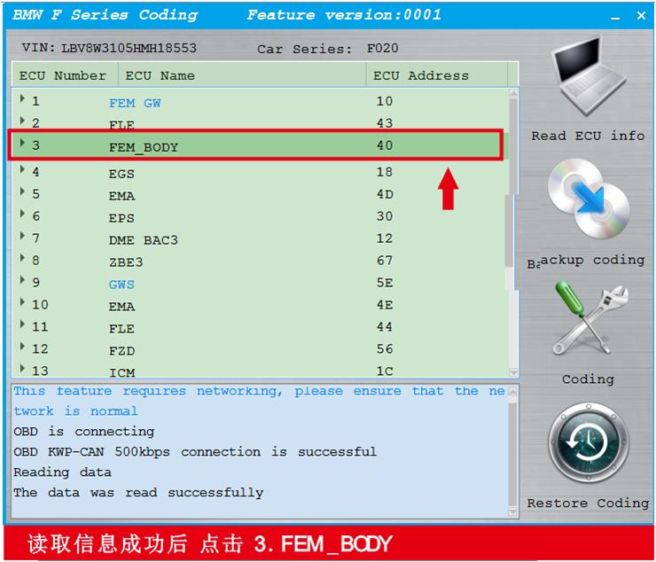 cgdi-prog-bmw-f-series-coding-3