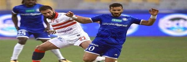 الزمالك يحقق بطولة كأس مصر للمرة السادس والعشرون فى تاريخة