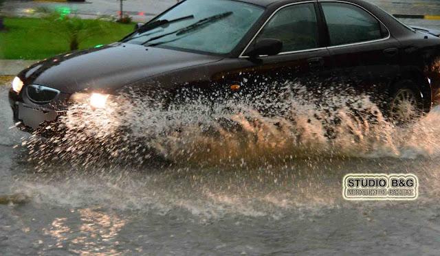 Αργολίδα: Μεγάλη βροχόπτωση σε όλο τον Αργολικό κάμπο (βίντεο)