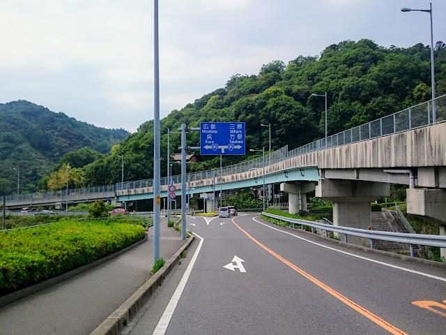 呉 国道185号