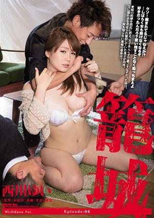 Những tên cướp khốn nạn và cô vợ Yui Nishikawa xinh đẹp SHKD-709 Yui Nishikawa