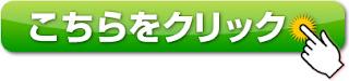 https://www.tablecheck.com/shops/pasela-yokohamakannai/reserve