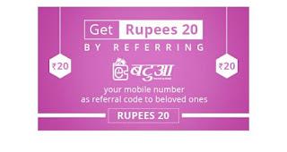 E-Batua app - Get Rs.20 on Referring Friends