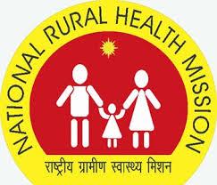 Rashtriya Bal Swasthya Karyakram Recruitment