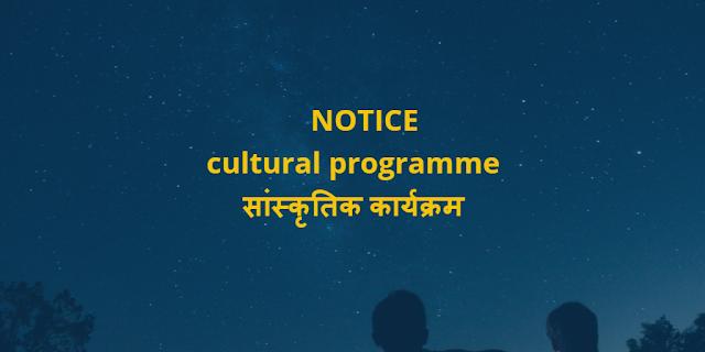 notice cultural programme