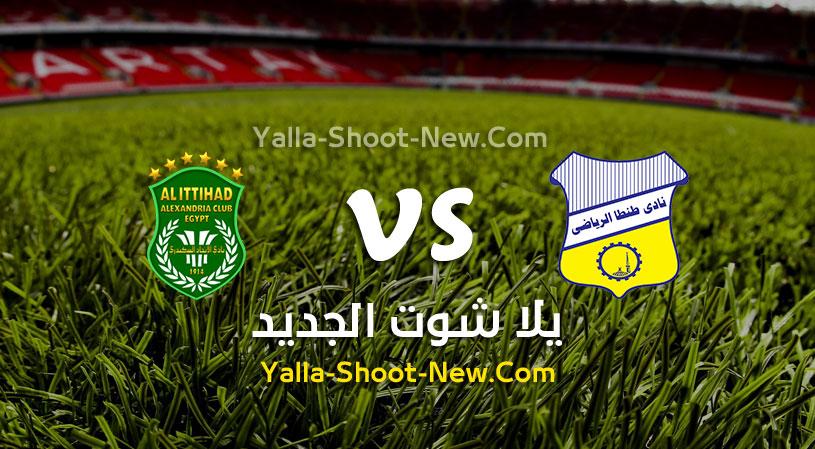 نتيجه مباراة طنطا والاتحاد السكندري اليوم بتاريخ 03-09-2020 في الدوري المصري