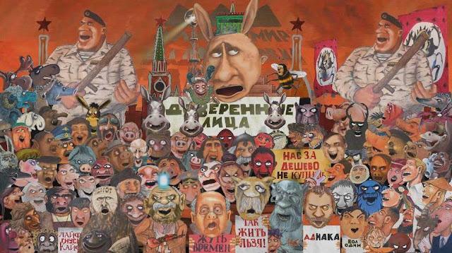 О мракобесной шизофренической истерике россиян - Аркадий Бабченко