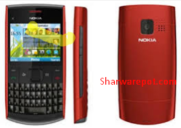 Nokia X2-01 RM-709 V8.75 latest Flash File Freee Download