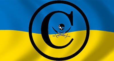 США отменили преференции на 155 украинских товаров