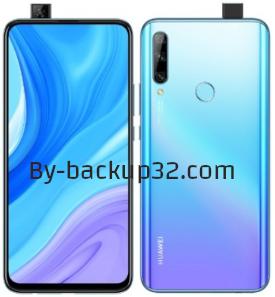سعر ومواصفات هاتف Huawei Y9 2020 احدث موبايل هواوى واى9 2020