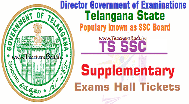 TS SSC Supplementary Exams 2017 Hall Tickets| TS SSC ASE Hall Tickets 2017