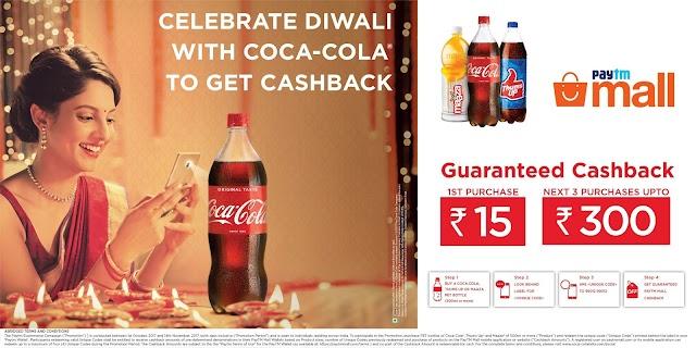 Coca Cola PaytmMall Offer : Free Paytm Cash + Rs. 300 Cashback On Shopping
