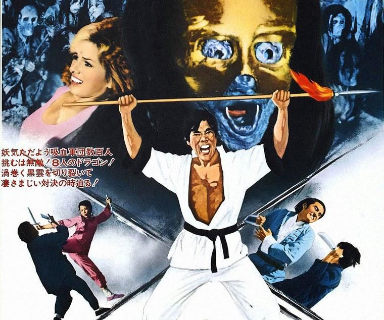 DIE 7 GOLDENEN VAMPIRE (Chinesisches Kinoplakat Ausschnitt), Quelle: Warner