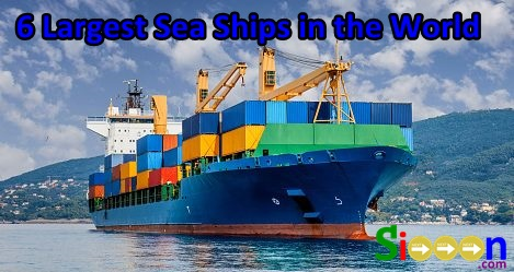 Largest Sea Boat, World's Largest Ship, World's Longest Marine Ship, World's Largest Sea Ship, Large Size Marine Ship, World's Biggest Sea Ship, World's Largest Ship Sending Ship, World's Largest Container Carrier .