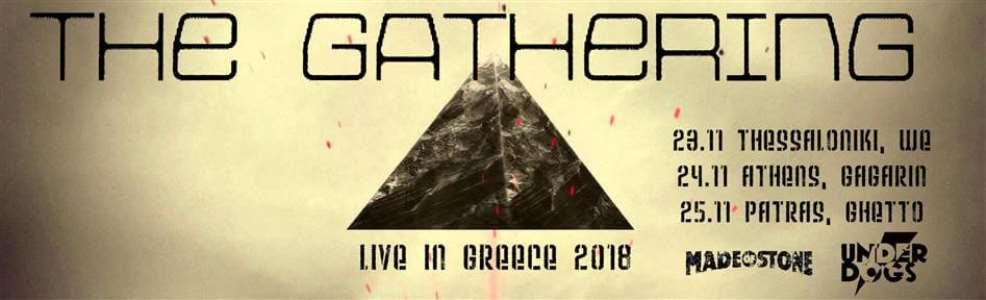 THE GATHERING: Τον Νοέμβριο σε Αθήνα, Θεσσαλονίκη και Πάτρα