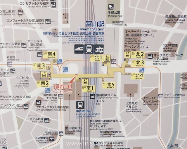 from dentetsu toyama to tetayama station