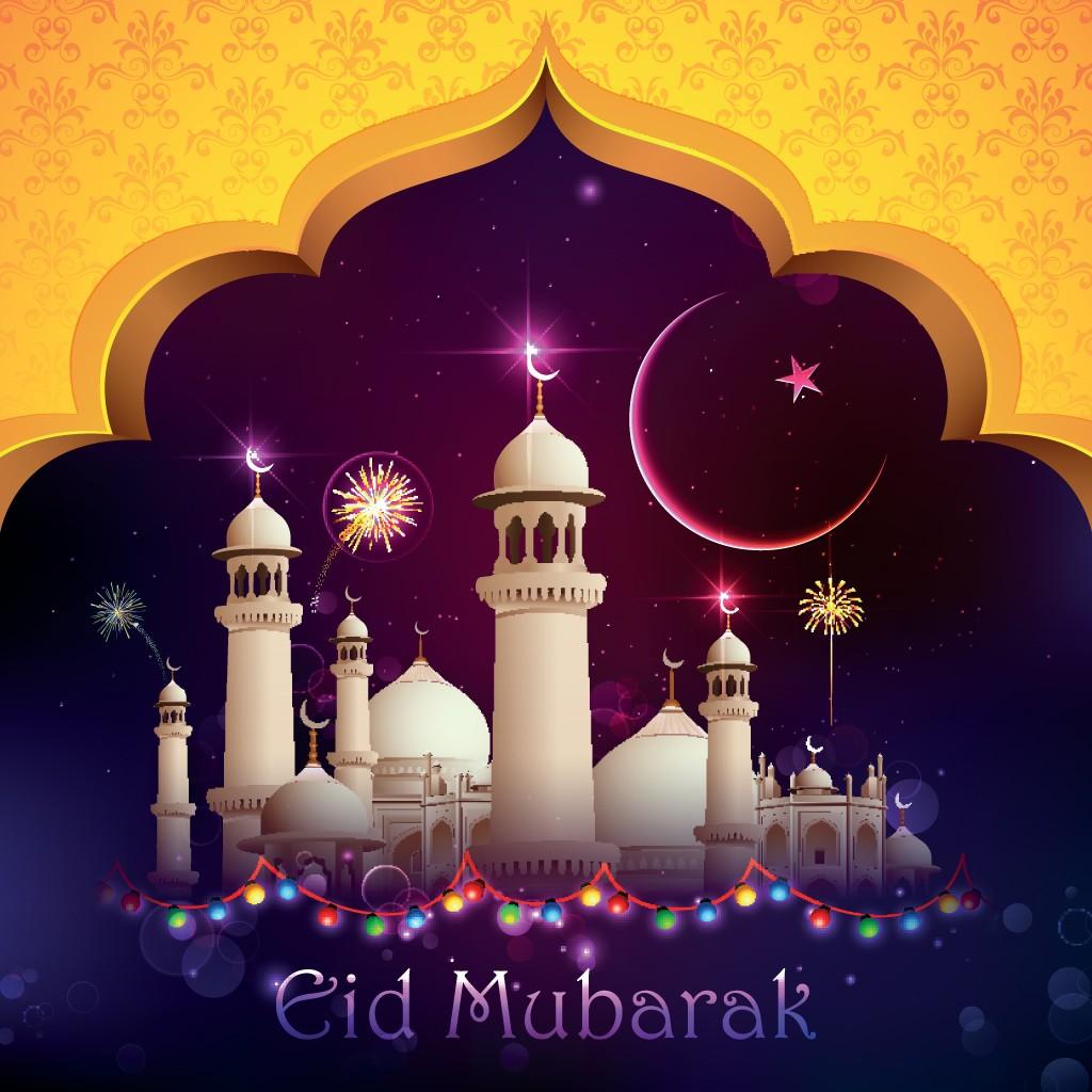 Eid Mubarak Hot Wishes For Lover 2017 Eid Mubarak Images Eid