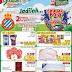 Katalog Giant Ekstra Promo Terbaru 13 - 26 Juli 2017