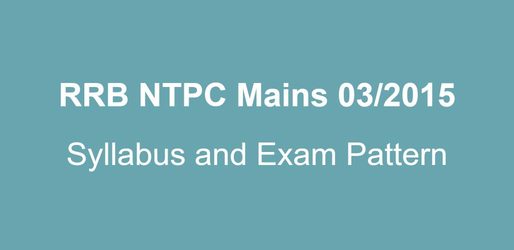 Ntpc syllabus rrb pdf exam