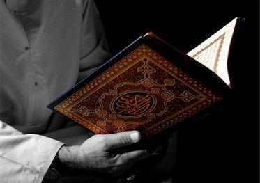 Jin saja mengkhatamkan Al Quran setiap jumat
