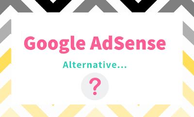 Google Adsense Alternative, Adsense Alternative, Google Alternative, Google adsense, Adsense,