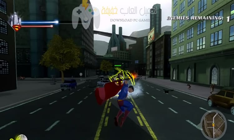 تحميل لعبة سوبر مان Super Man 2020 للكمبيوتر