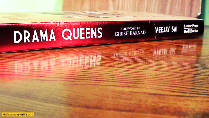 drama-queens-by-veejay-sai-roli-books