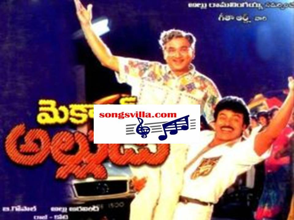 Alludu movie songs free download