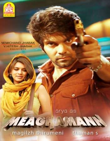 Poster Of Meaghamann 2014 Hindi Dual Audio 550MB UNCUT HDRip 720p HEVC Free Download Watch Online downloadhub.in