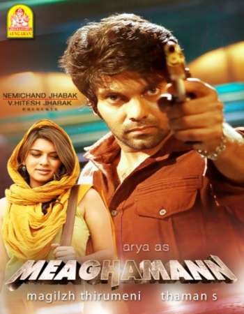 Poster Of Meagamann In Dual Audio Hindi Tamil 300MB Compressed Small Size Pc Movie Free Download Only At worldfree4u.com
