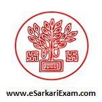 BCECEB Exam 2018