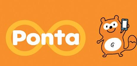Solusi Gagal Aktivasi Akun Ponta Karena Format Salah dan Kartu / Nomor Hp / Email Sudah Terdaftar