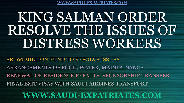 KING SALMAN ORDER 100 MILLION FUND FOR DISTRESS WORKERS