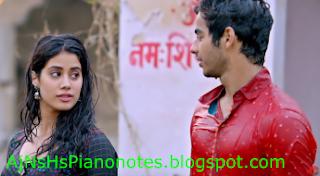Pehli Baar Sargam Piano Notes from Dhadak