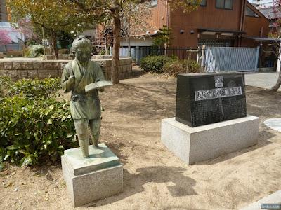 桃園公園の大阪市立桃園小学校碑と二宮金次郎像