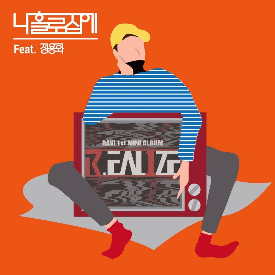 Lirik Lagu Ravi (VIXX) - Home Alone (Feat  Jung Yonghwa) - File Lirik