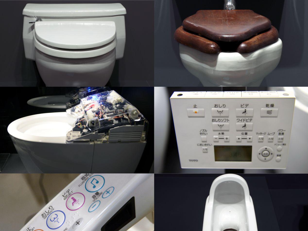 Làm thế nào để chơi nhạc, xông hơi với nắp rửa điện tử TOTO