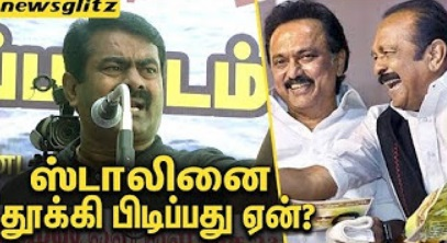 Seeman Makes Funny Note on Vaiko | Stalin | Latest Speech