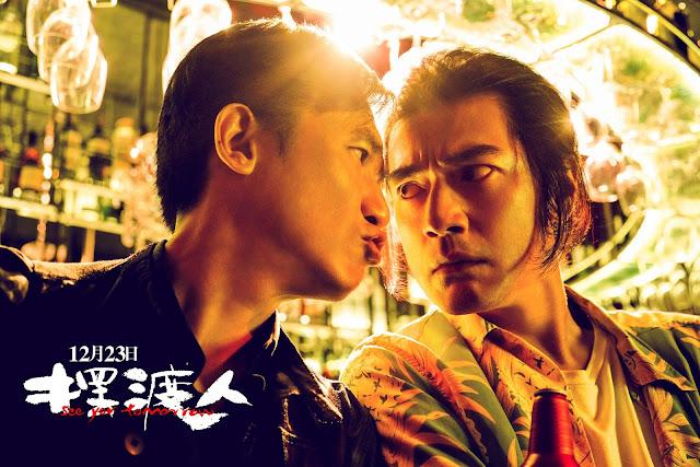 王家衛最新監製喜劇電影《擺渡人》梁朝偉、金城武和Angelababy主演