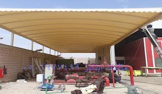 تركيب مظلات في مكة